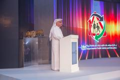 19 th Safety and Traffic Education Award 2017
