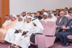 Ceremony for honouring 97 employees for their outstanding achievements