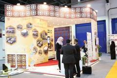 ArabianMarket2-RenditionID9