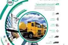 Full-Page-Ad-Arabic-Logistics-17-3-2015-RenditionID9