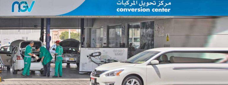 مواصلات الإمارات تحوّل 1,325 مركبة للعمل بالغاز الطبيعي في 2018