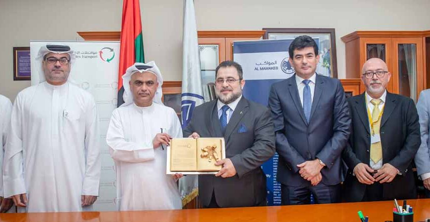ET sign contract to transport 3,000 students of Al Mawakeb schools in Dubai
