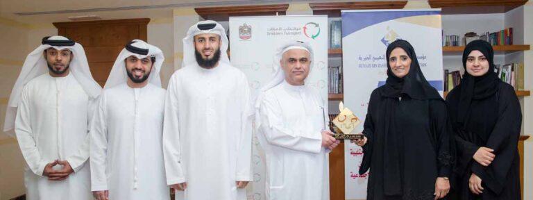 Emirates Transport, Humaid bin Rashid Al Nuaimi Foundation sign MoU