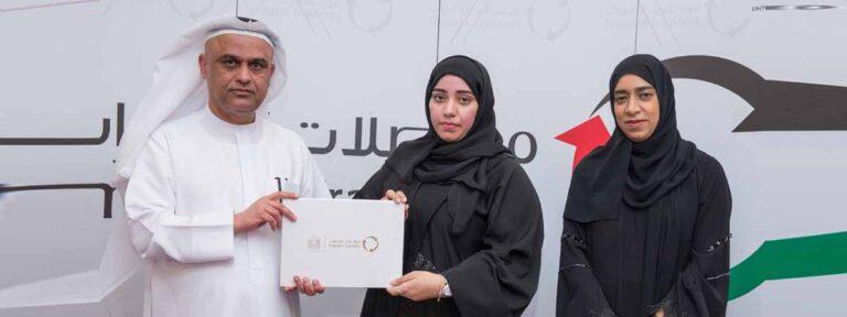 مواصلات الإمارات تكرّم 116 موظفاً وموظفة حققوا إنجازات نوعية في النصف الأول من العام الحالي