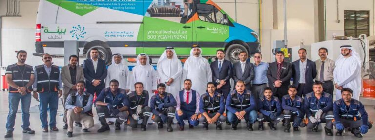 Emirates Transport inaugurate new customer service centre and auto workshop in Juwaize'e, Sharjah
