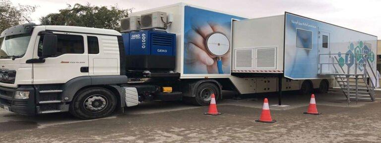مواصلات الإمارات توفر 91 مركبة إسعاف و11 مركبة نقل موتى وعيادتين متنقلتين لخدمة القطاع الصحي في الدولة