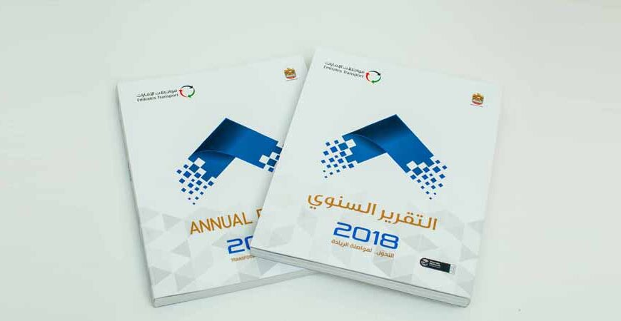 Emirates Transport publish its Annual Report 2018