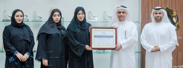 مواصلات الإمارات تظفر بجائزتين من الاتحاد العالمي للأعمال لعام 2017