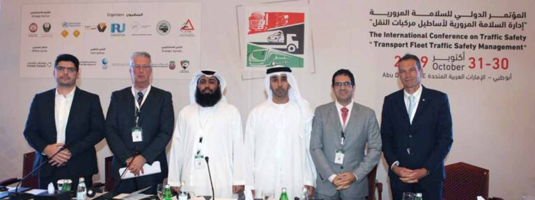 Emirates Transport showcases its experience in a transport conference in Abu Dhabi