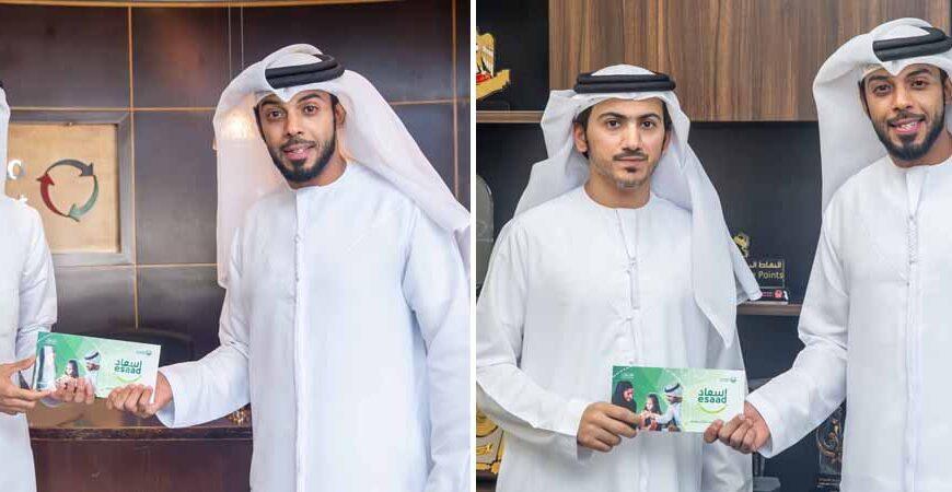 """بطاقة """"إسعاد"""" لإسعاد موظفي وموظفات مواصلات الإمارات"""