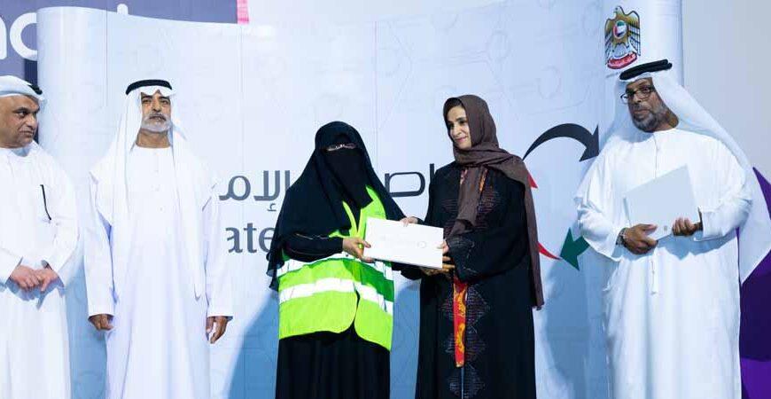 Nahyan bin Mubarak attends the closing ceremony of the School Transport Week in Abu Dhabi