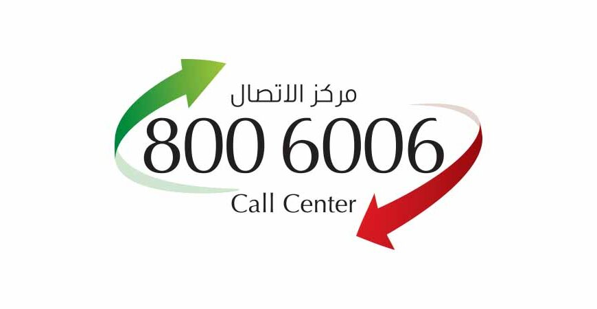 Emirates Transport Call Centre received 7,888 calls since the beginning of the Covid-19 pandemic