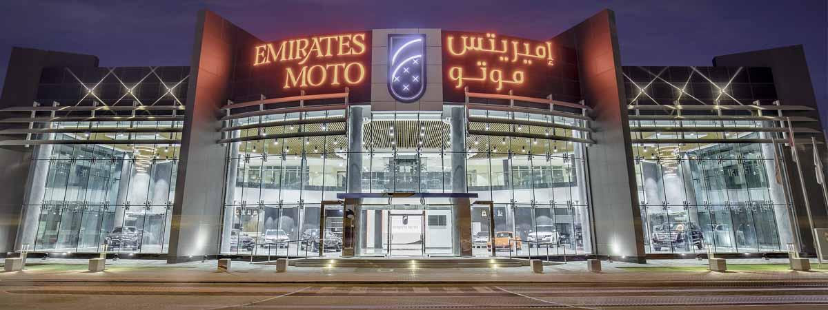 Emirates Moto services 1,055 luxury vehicles during 2020